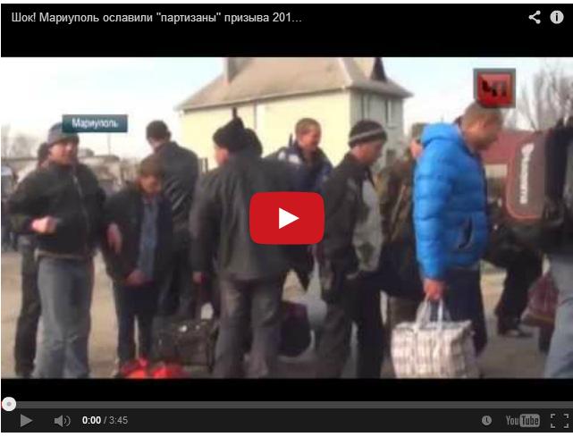 Мариупольская армия - новая военная мощь Украины