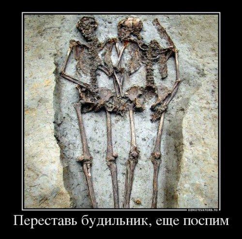 Пятничные демотиваторы  - народная солянка
