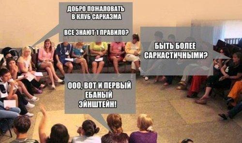 Весёлые картинки - приколы Рунета