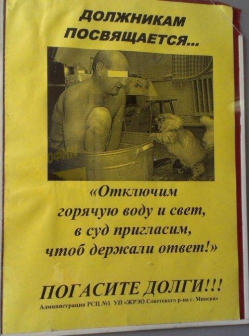 Прикольные фотки из Белоруссии