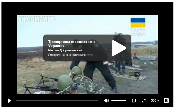 Тренировка ВС Украины - прикольное видео