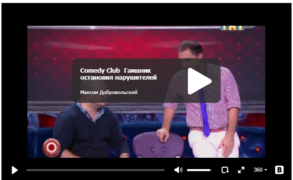 Comedy Club - Гаишник остановил нарушителей