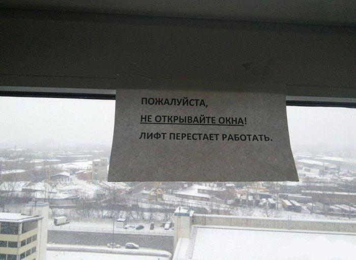 Лифты в российских многоэтажках