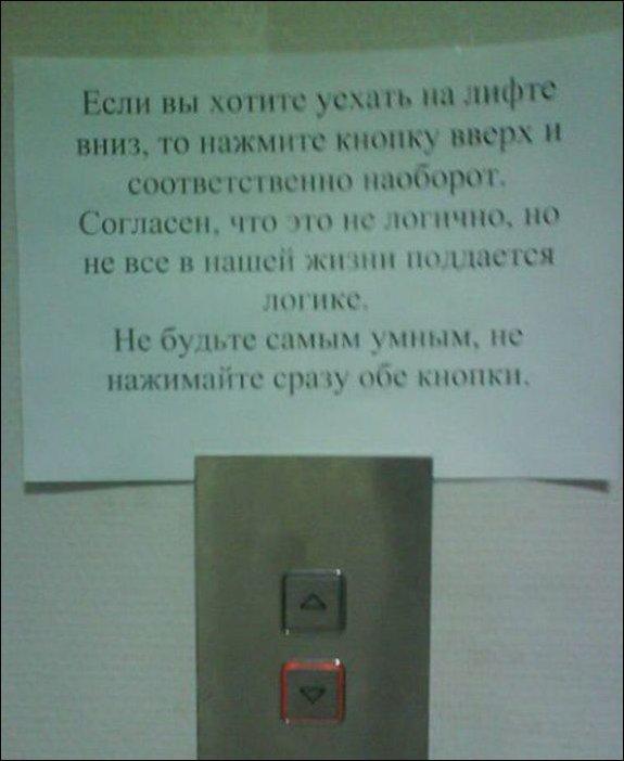 приколы в лифте видео смешные с гробом