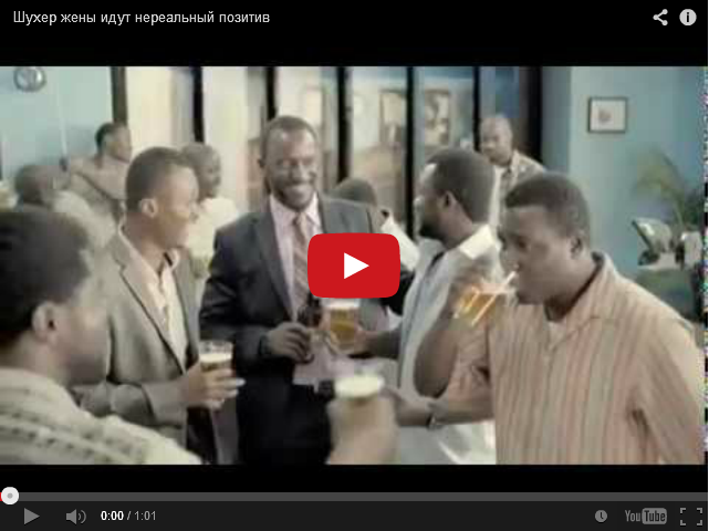 Прикольная реклама пива или