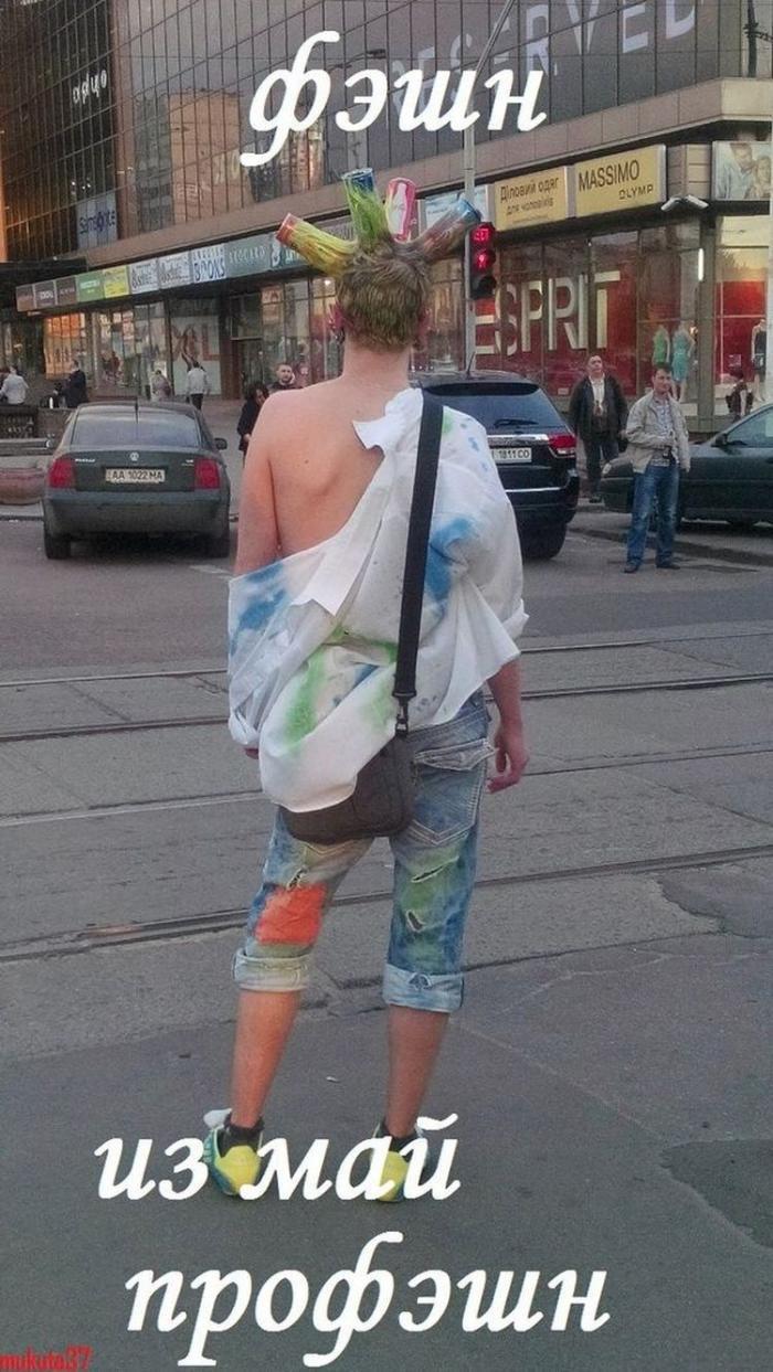 Жертвы современной моды