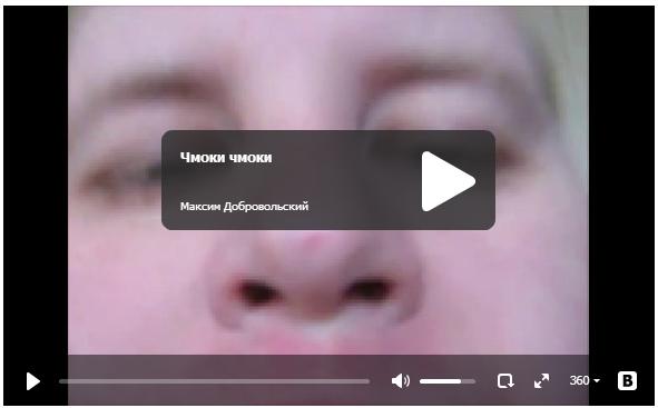 Чмоки-чмоки - Сергий Астахов и тп