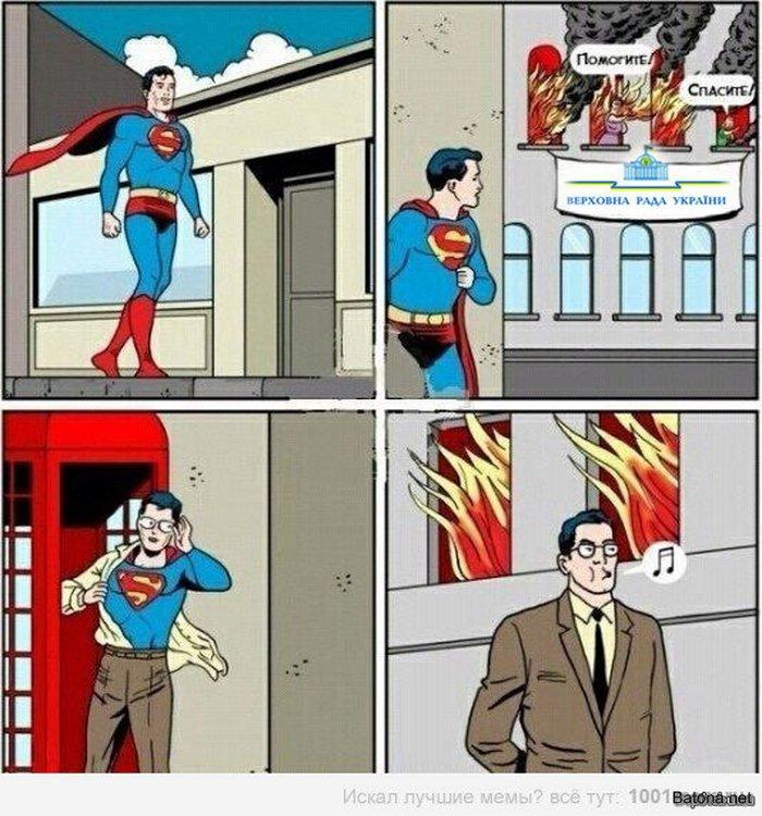 Смешная подборка комиксов и мемов