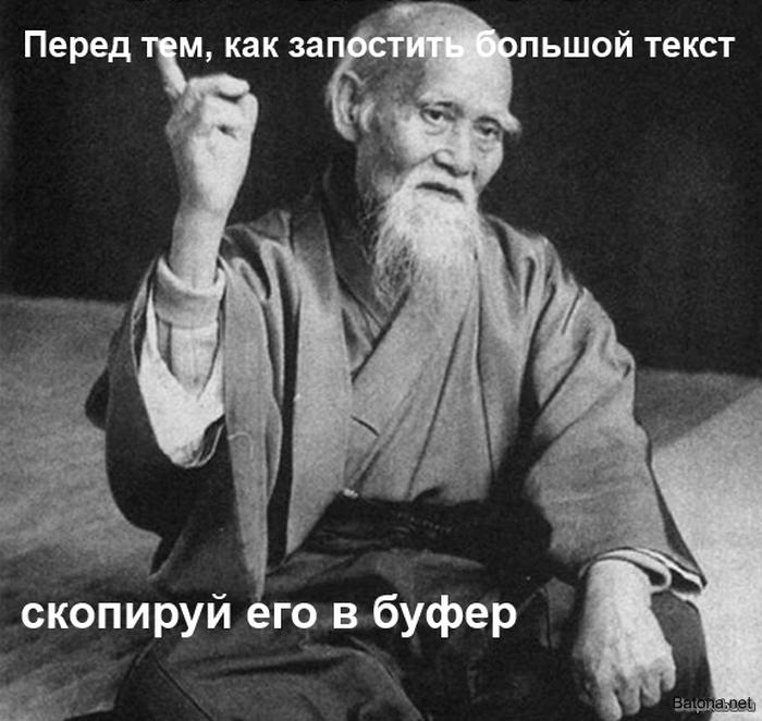 Подборка комиксов и приколов - приколы из Сети
