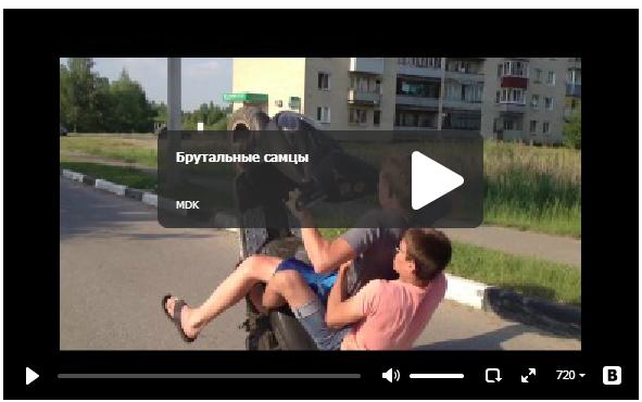 Брутальные самцы - придурки на скутере