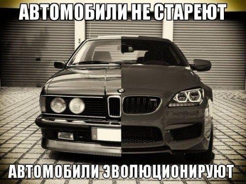Приколы про автомобили - весёлые картинки