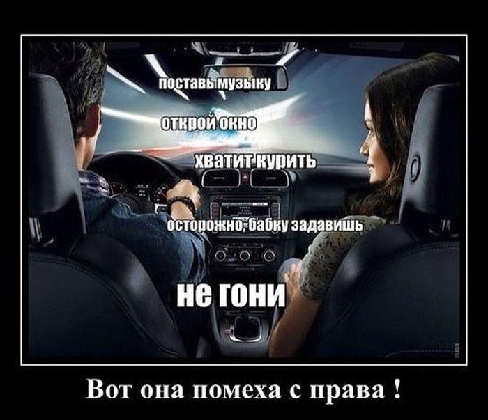русские дороги и селфи современных девушек - свежие демотиваторы