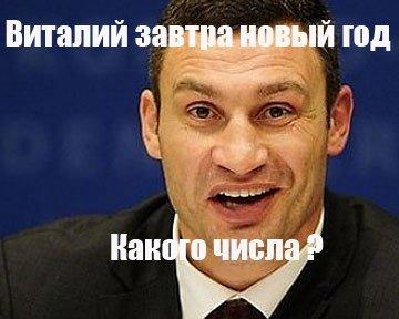 Цитаты Виталия Кличко