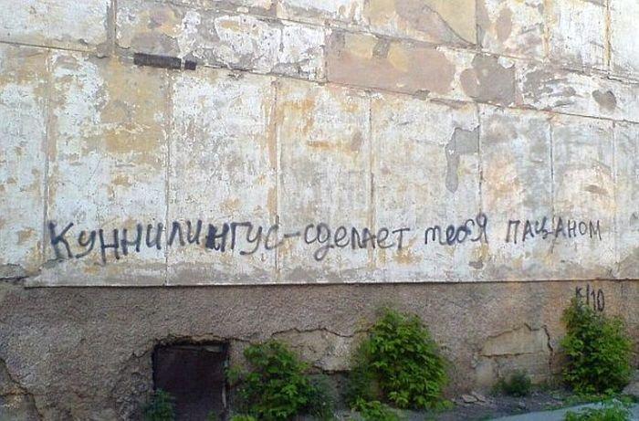 Смешные надписи и народный креатив в объявлениях
