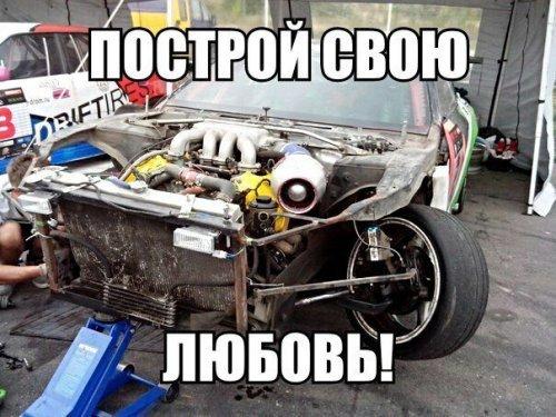 Автомобильные приколы. Весёлые картинки