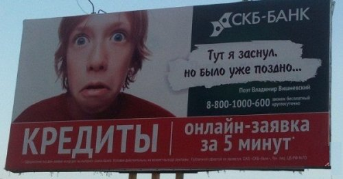 Маразмы и тупость в рекламе