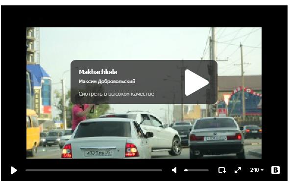 Махачкалинские автолюбители любят пострелять