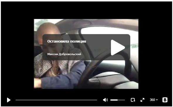 Остановила полиция - прикольное видео