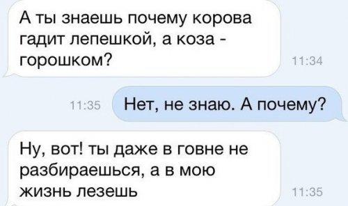 ����������� � ���������� SMS