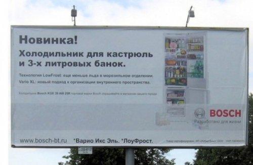 Грамматические ляпы на вывесках и в рекламе
