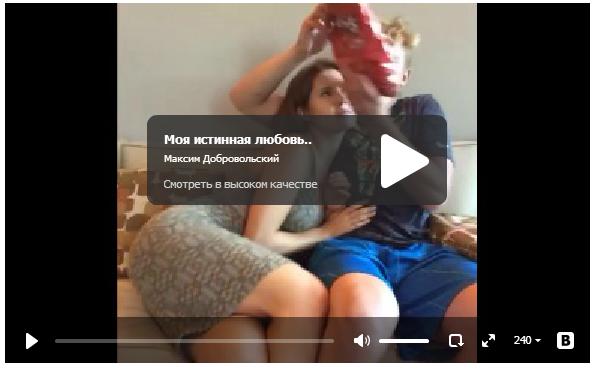 Моя истинная любовь - прикольное видео