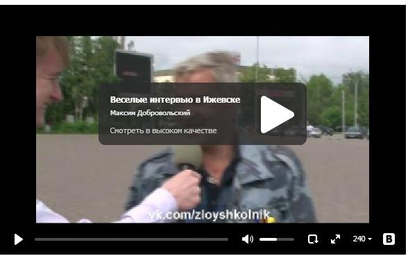 Веселые интервью в Ижевске. Типичный электрик