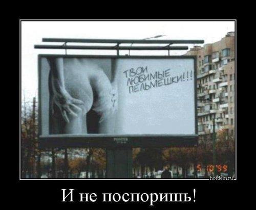 Весёлые демотиваторы октября. Новые приколы