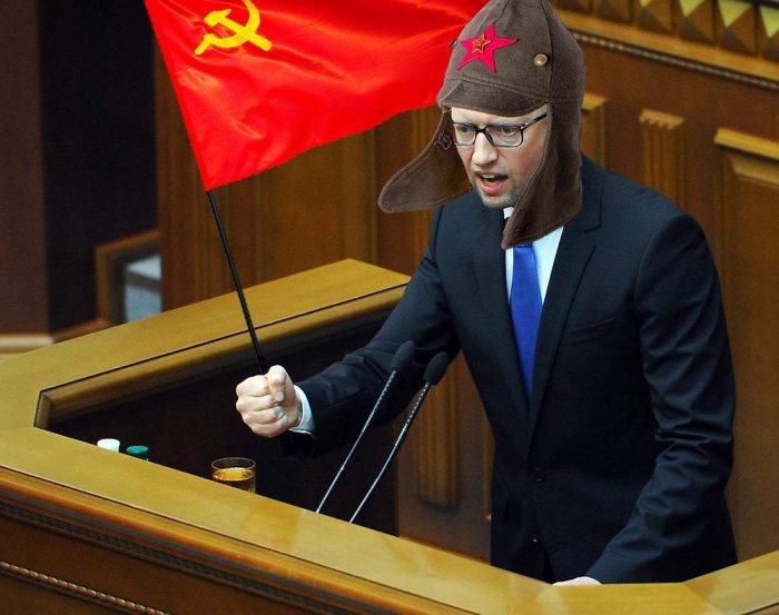 Фотожабы на Яйценюка