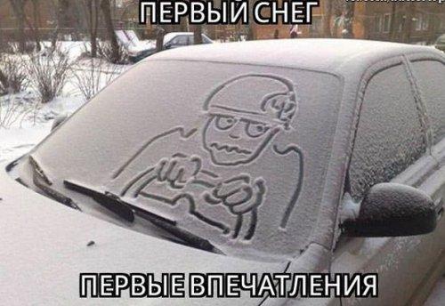 Автомобильный юмор в картинках - смотрим приколы