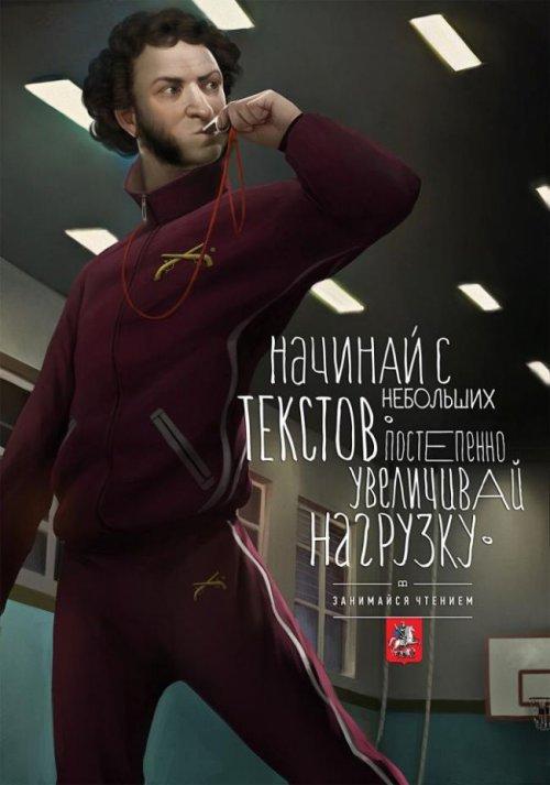 Русская креативная реклама