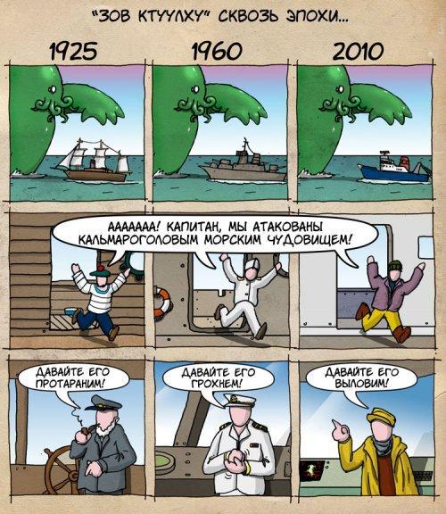 Прикольные комиксы для души и настроения