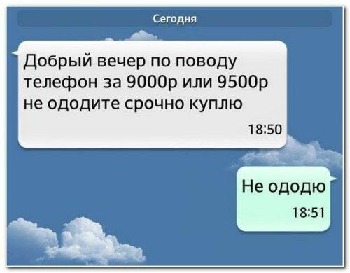 ������ ����������� � ������� ���-�������