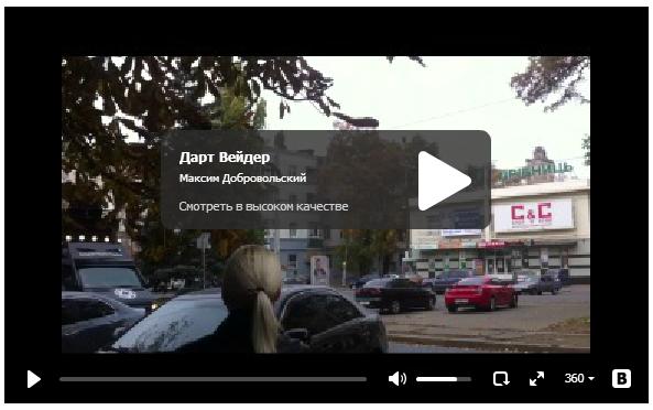 По улице едет Дарт Вейдер - прикольное видео