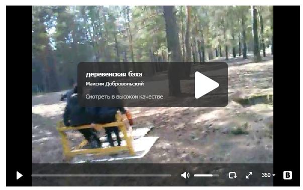 Деревенская BMW - смешное видео