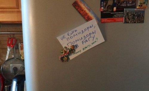 Весёлые записки на холодильнике