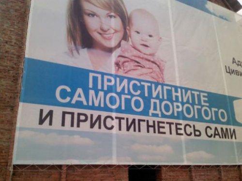 Рекламные маразмы: вывески, надписи и прочее...