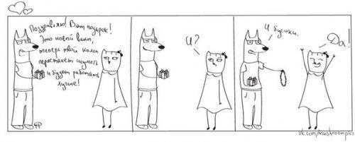 Маршумовы комиксы. Весёлые картинки