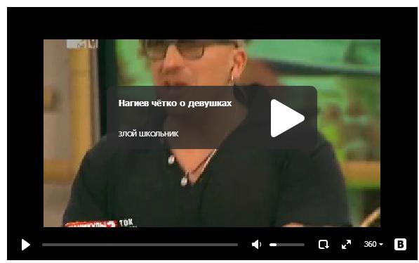 Дмитрий Нагиев о девушках