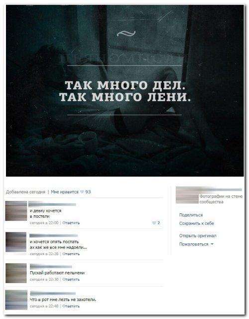 Свежий сборник прикольных комментариев
