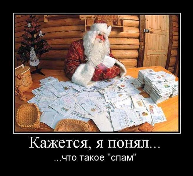 Свежие демотиваторы декабря