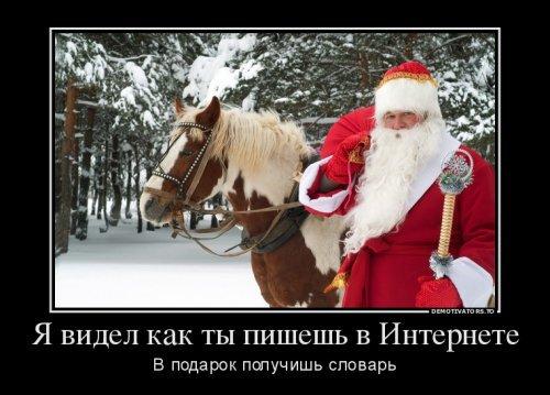 Свежий сборник демотиваторов