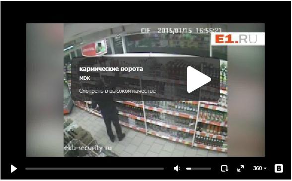 Неудачная кража шампанского в магазине. Смешное видео