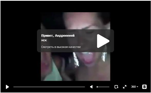 Привет, Андрей! Прикольное видео