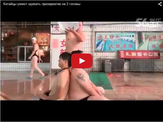 китайский способ похудения с помощью полотенца отзывы