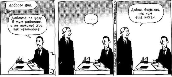 Подборка смешных комиксов. Приколюхи пачкой