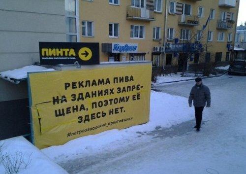 Подборка маразмов и приколов в рекламе