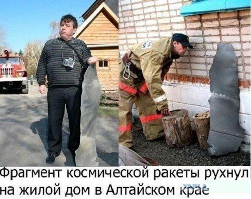 Тем временем в России... Прикольные картинки