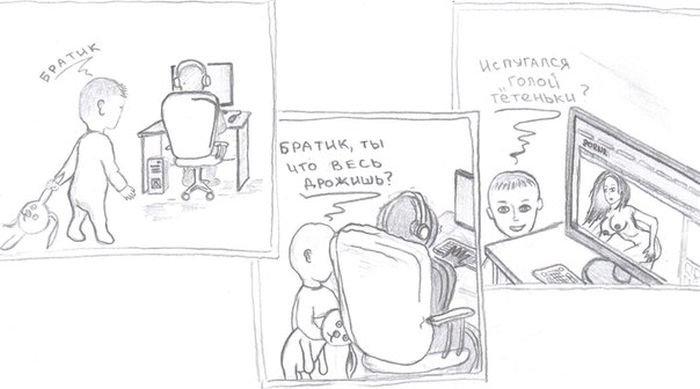 Февральская подборка комиксов. Лучшие приколы