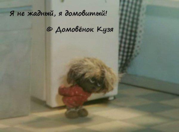 Добрые цитаты из советских мультиков