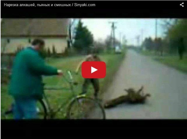 Подборка видео про алкашей